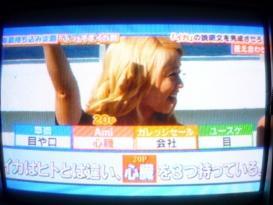 『ぷっ』すま イカ部発足!!