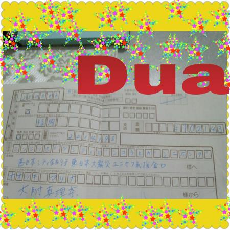 dua9_convert_20130806140725.jpg