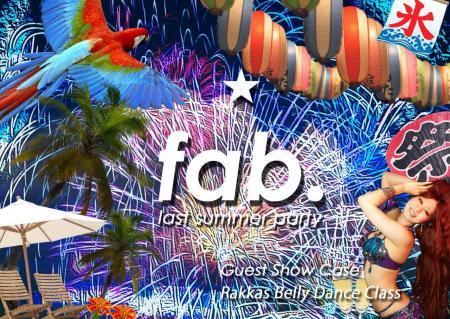 fab_convert_20130919050435.jpg