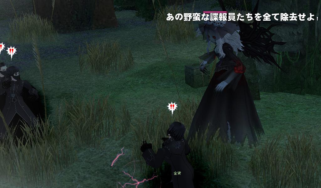 DRAMA 第3話- 3再び悪霊になり-07
