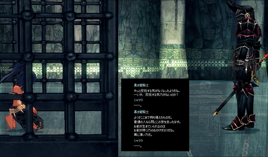 DRAMA-02-01再び遺跡へ04