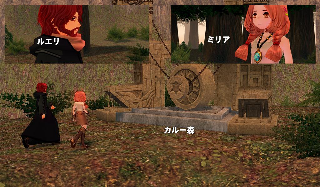 Drama03-01.ミリアを捜して03