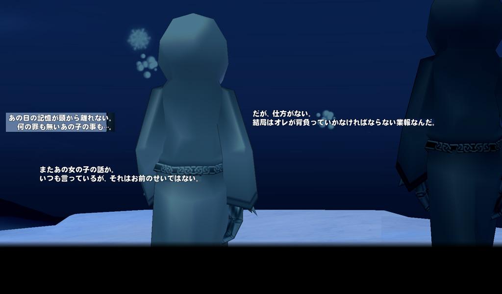 DRAMA第1話-黒尻尾マングースの白い尻尾10