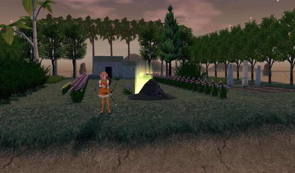 浪漫農場:フルーティナ