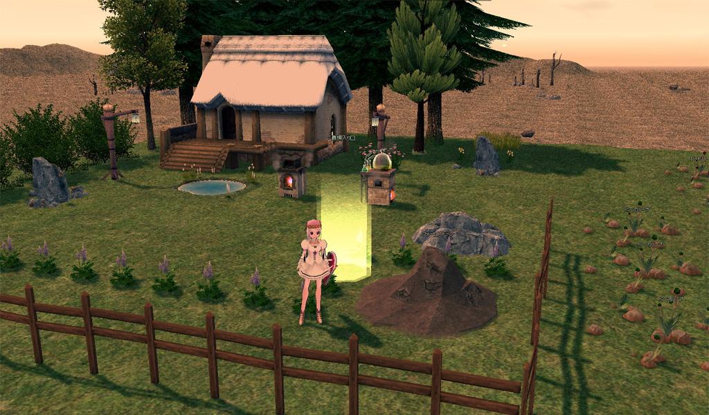 浪漫農場:ファンタジカ