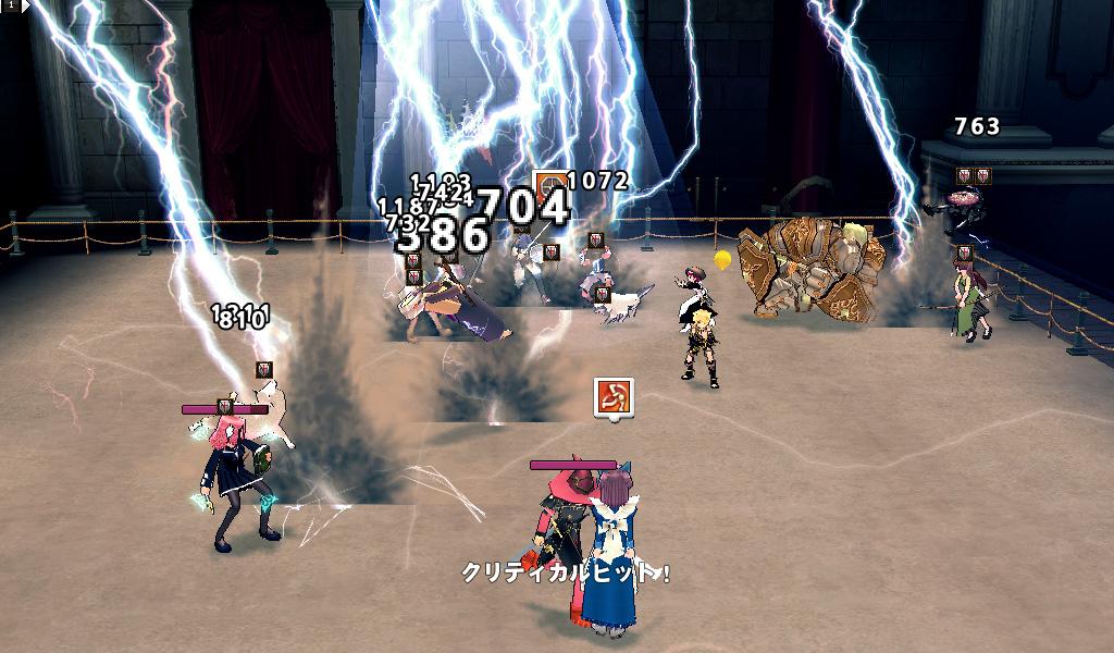 武道大会サンダー攻撃