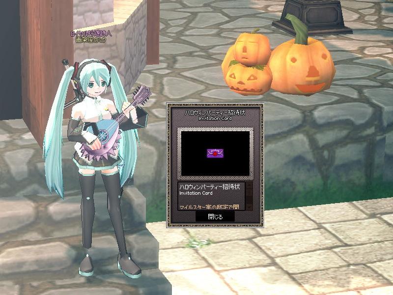 ハロウィンイベント01