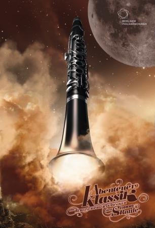 クラリネットロケット