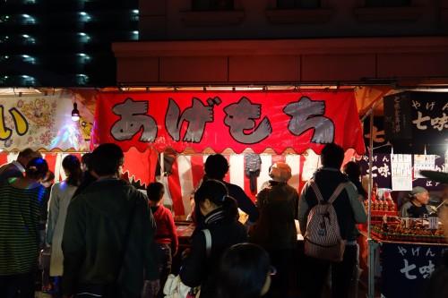 20131210_4.jpg