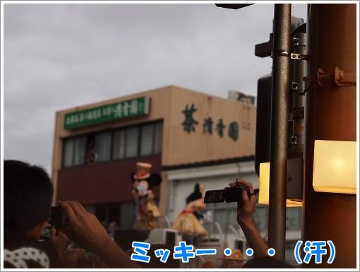 20130903_4.jpg