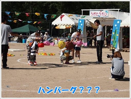 20131001_4.jpg