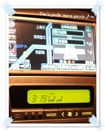 20130921-1.jpg