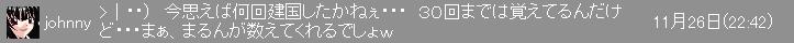 Baidu IME_2014-12-1_22-15-52