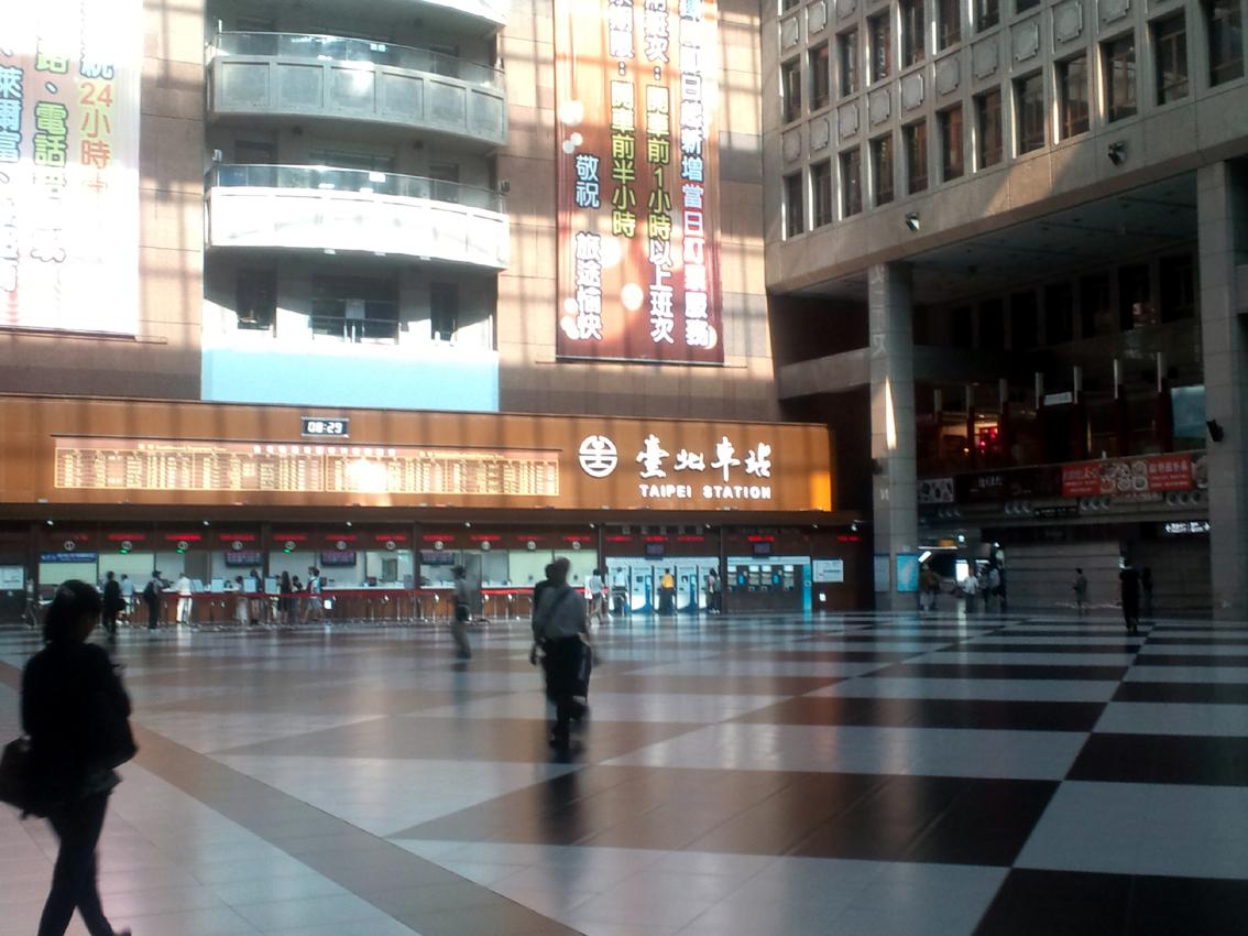 2013台北駅1