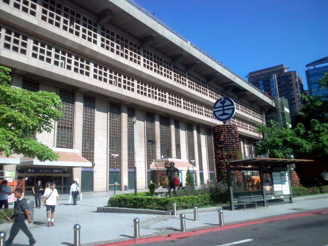 台北駅2013外観1