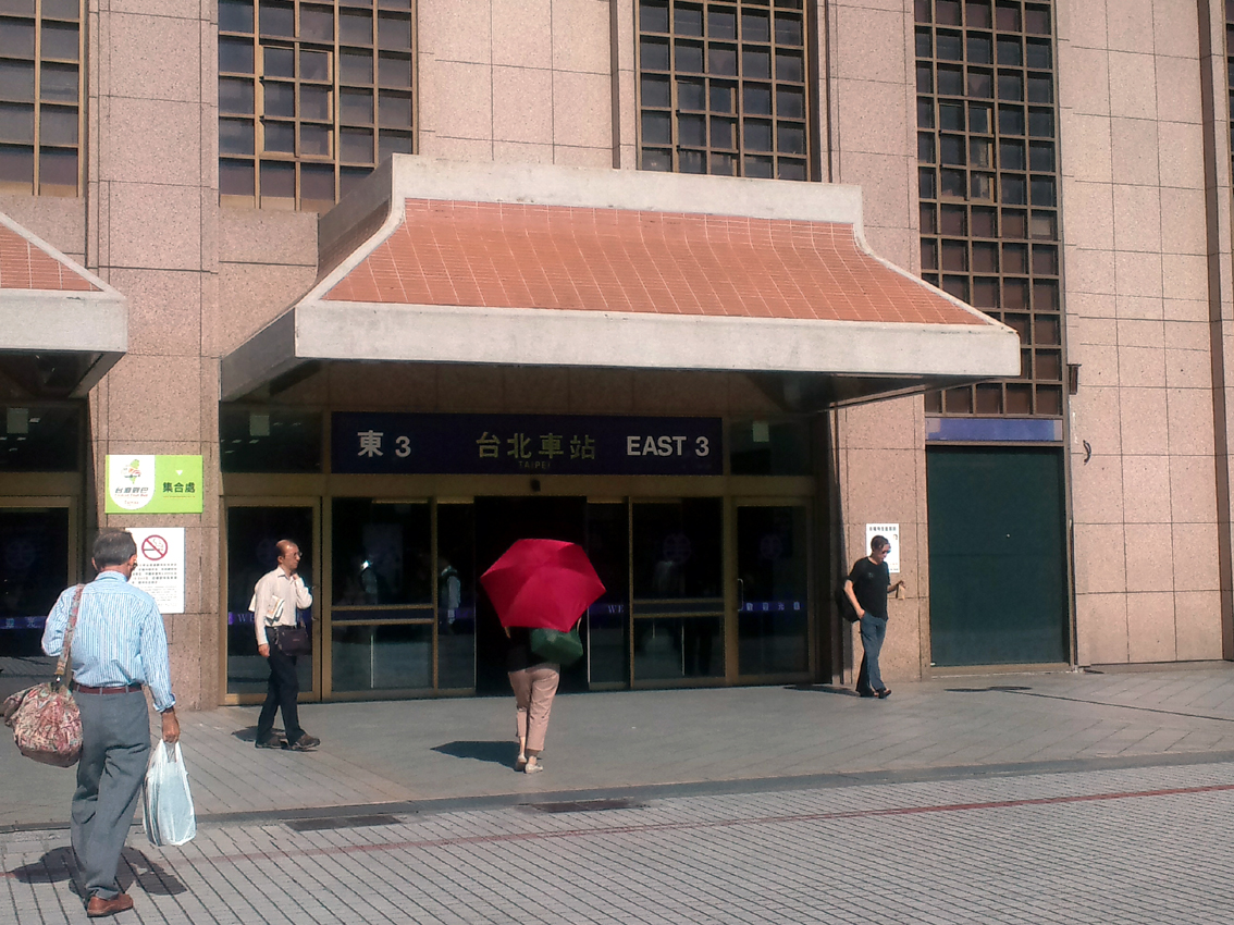 台北駅2013入り口