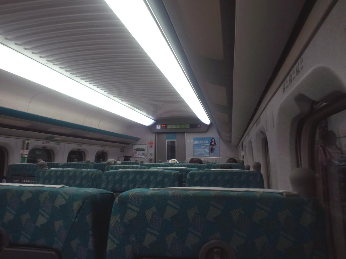 台湾2013新幹線車内1