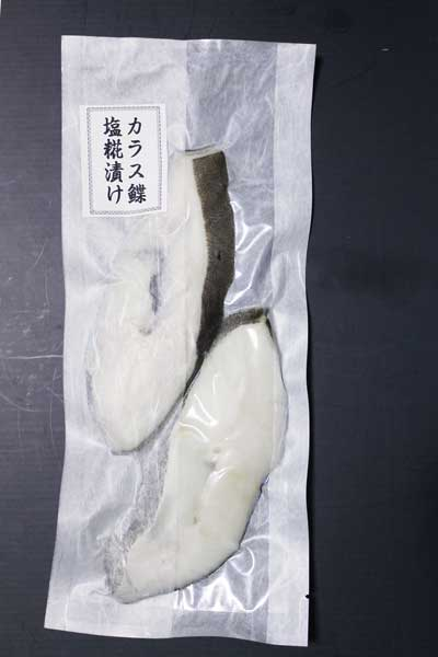 siokouji-karasugareiP