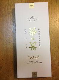 2京都土産