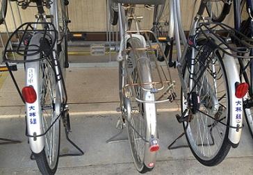 自転車も大林組