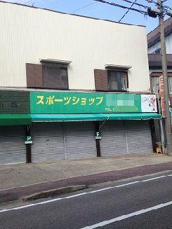 野球監督の店