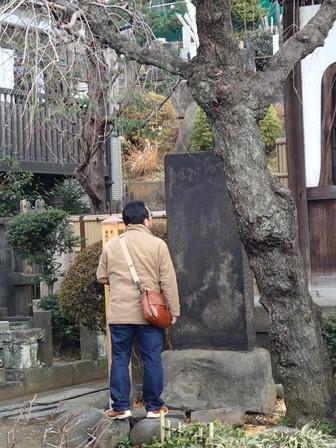 滝沢馬琴筆塚の碑