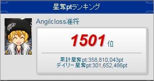 c45086e42cbfd97dc46871cb7a839b4f.png