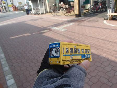 P8100013.jpg