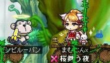 Maple130819_235231.jpg