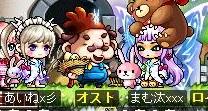 Maple130926_223531.jpg