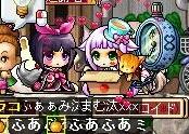 Maple131016_000414.jpg