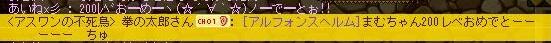 Maple131019_001603.jpg