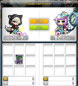 Maple131022_204319.jpg