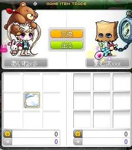 Maple131024_231754.jpg