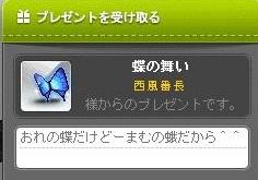 Maple131025_002057.jpg