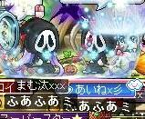 Maple131027_025859.jpg