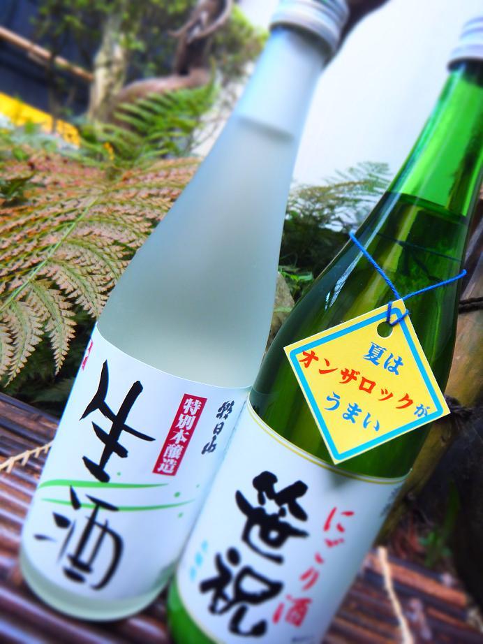 お酒 0582
