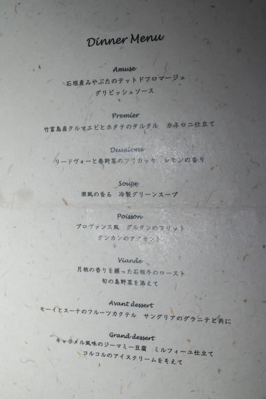 taketomi-84.jpg