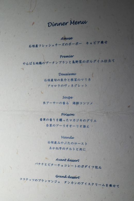 taketomi-85.jpg