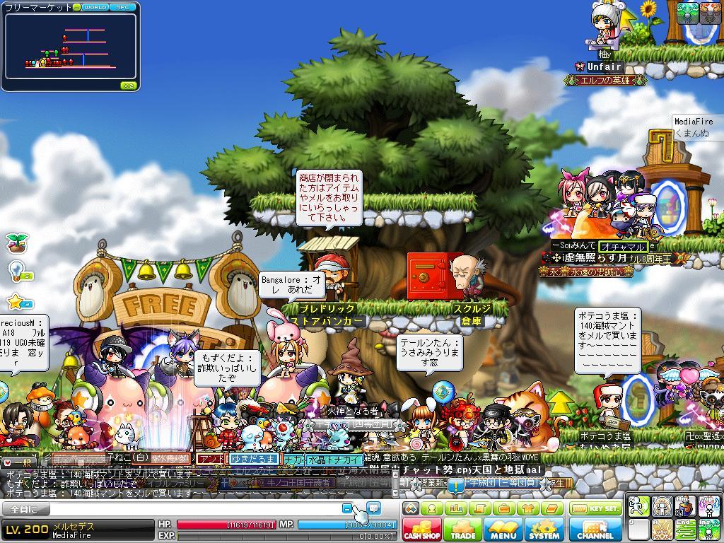 Maple120403_175929.jpg