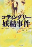 bookyousei-10.jpg