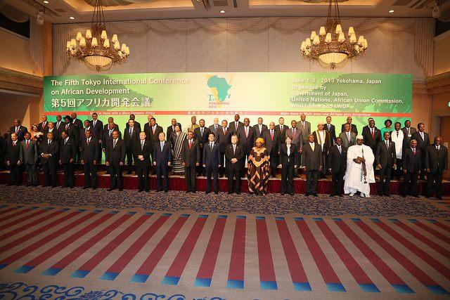アフリカ会議