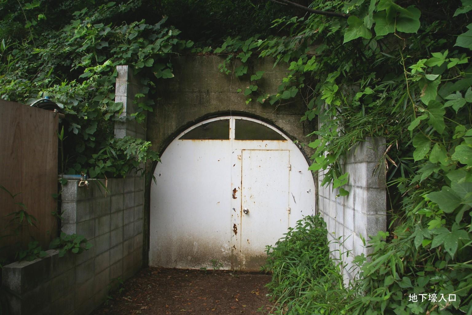 地下壕入り口[1]