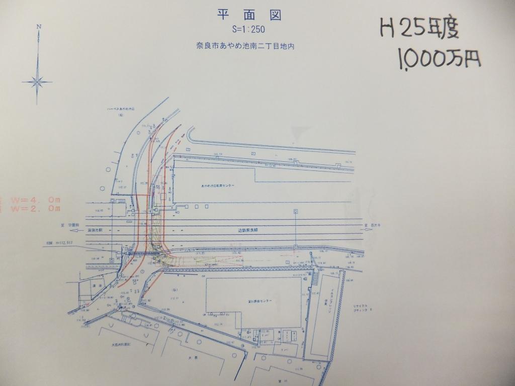 DSCF6256.jpg
