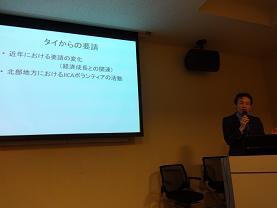 K氏の講演