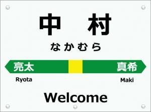 荳ュ譚第ァ・1_convert_20130620182522