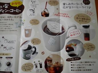 cupin2.jpg