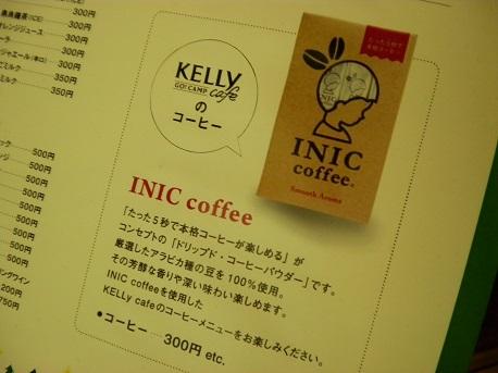 inic5-3.jpg