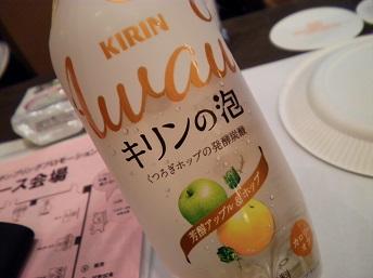 kirinnoawa.jpg