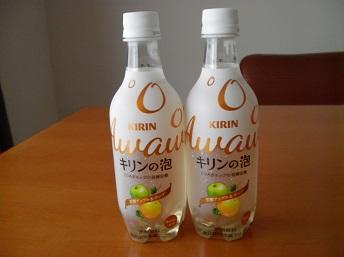 kirinnoawa3.jpg